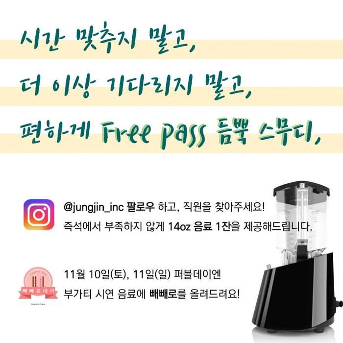 카페쇼 홍보_2018.10.30_페이지_6.jpg