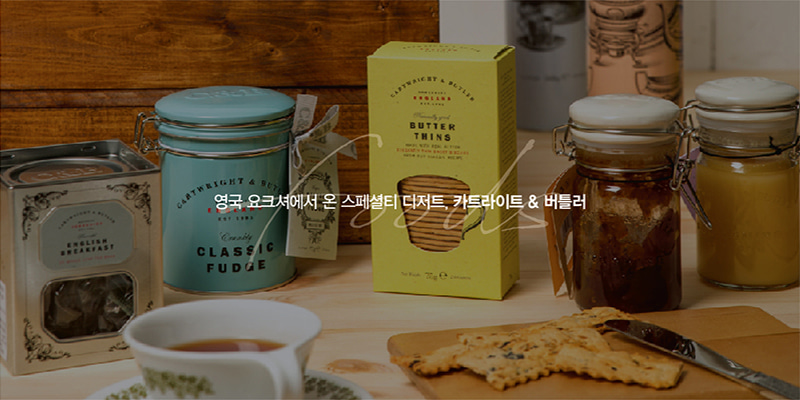 food_pc.jpg
