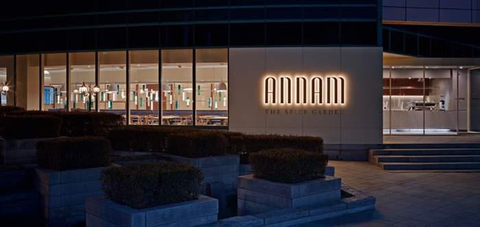 ANNAM (3).jpg