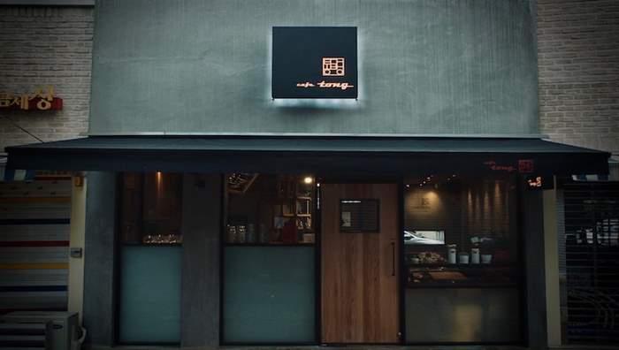 cafe_front.jpg