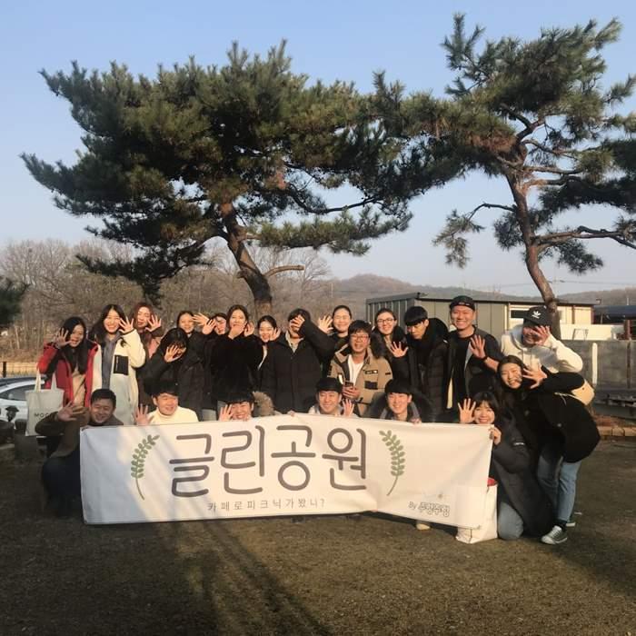 글린공원 단체사진.JPG