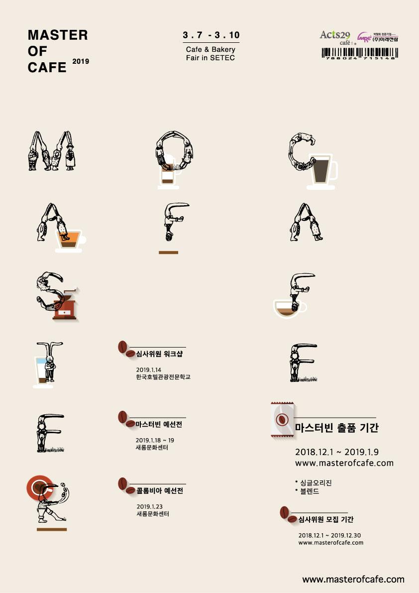 전반기 포스터.jpg