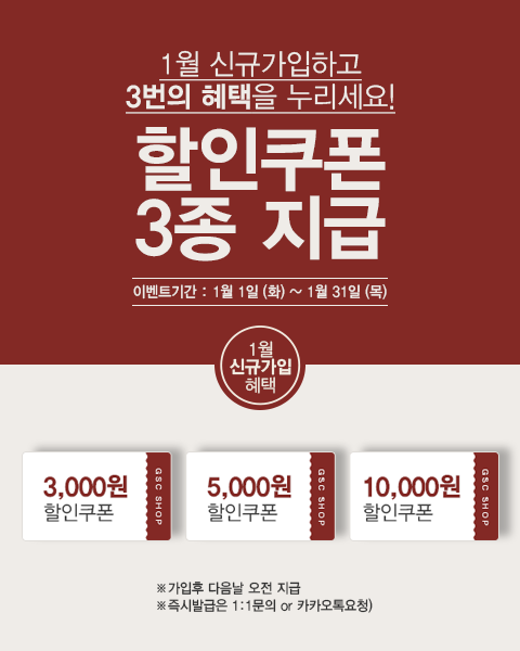 201901신규상세.png