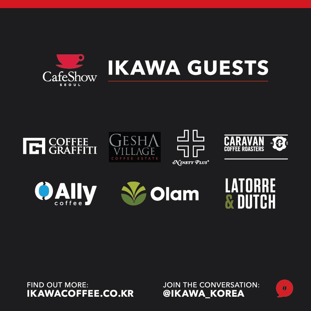 이카와-카페쇼-이벤트.jpg