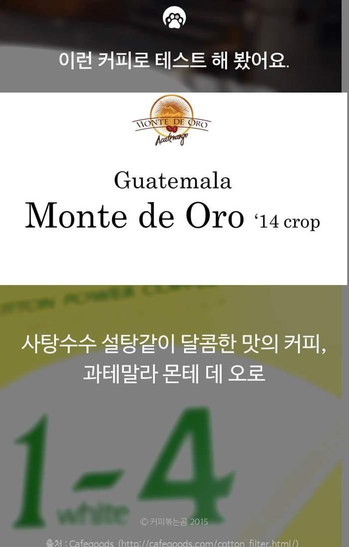 150305_cpf_montedeoro4.JPG