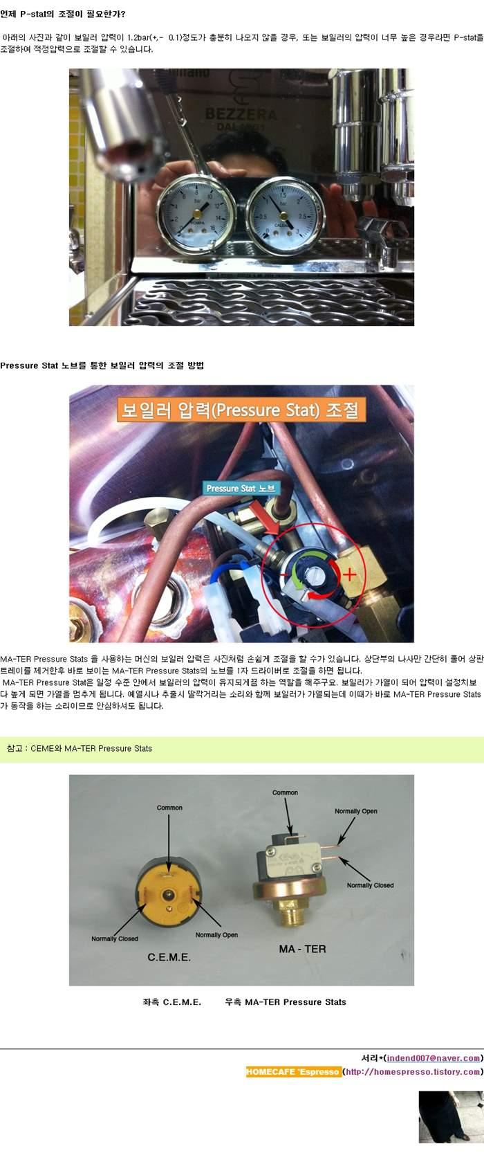 naver_com_20121023_010956.jpg