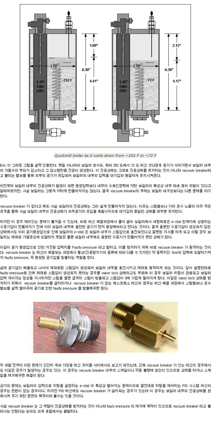 naver_com_20121023_013424.jpg