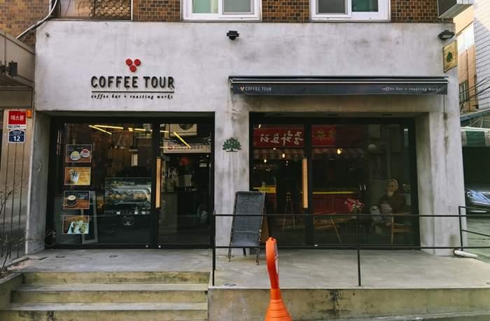 coffeetour_entrance.jpg