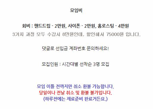 5월꼼작핸드드립커피클래스공지6.png