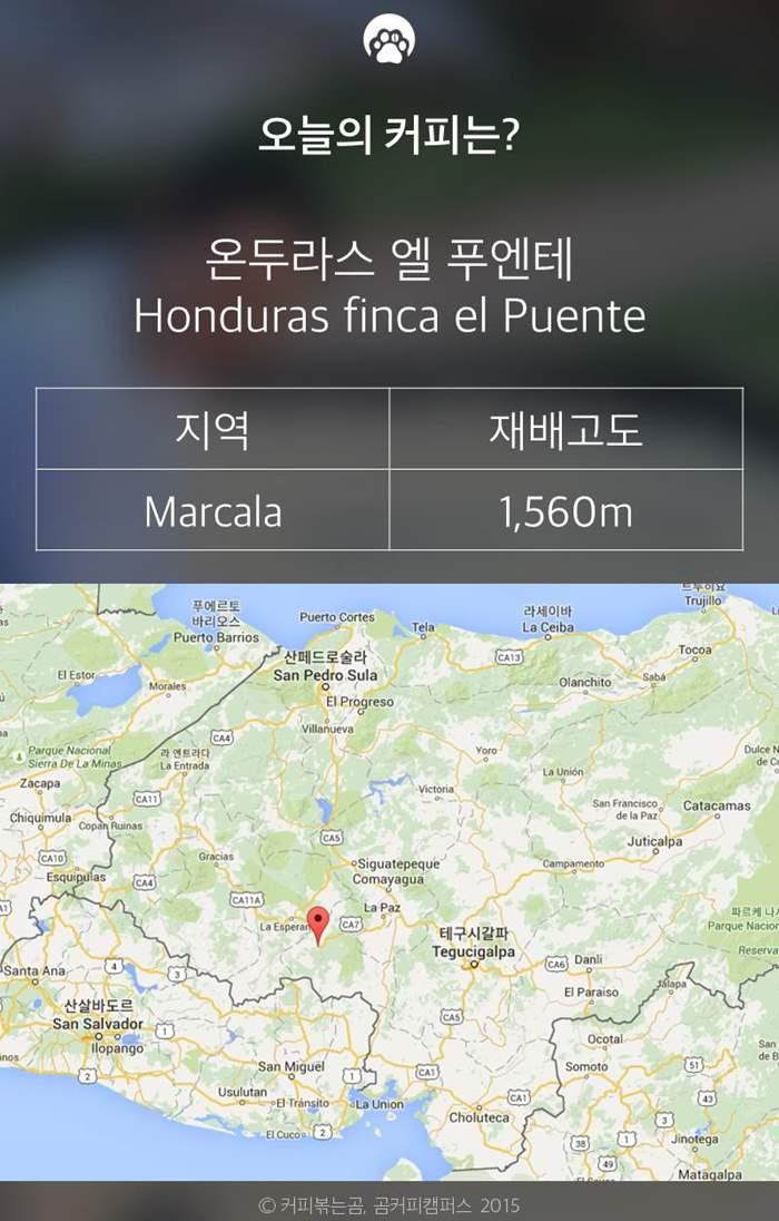 150803_HONDURAS_ELPUENTE3.JPG