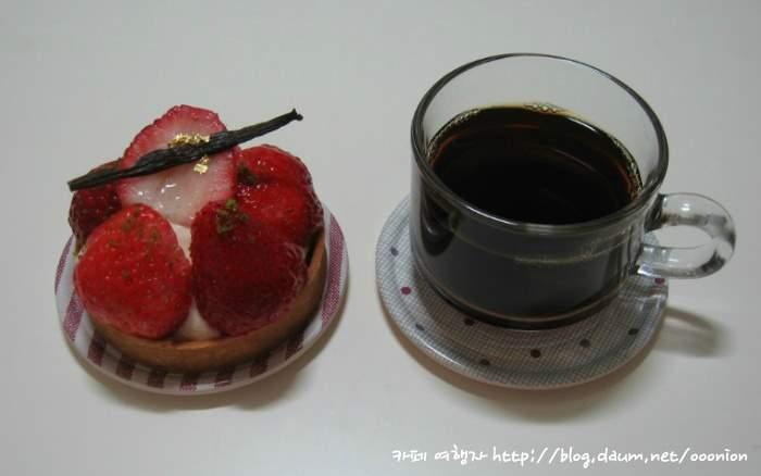 with strawberry tart_SIG3.jpg