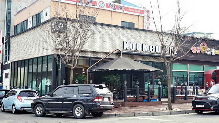 kook_store.jpg