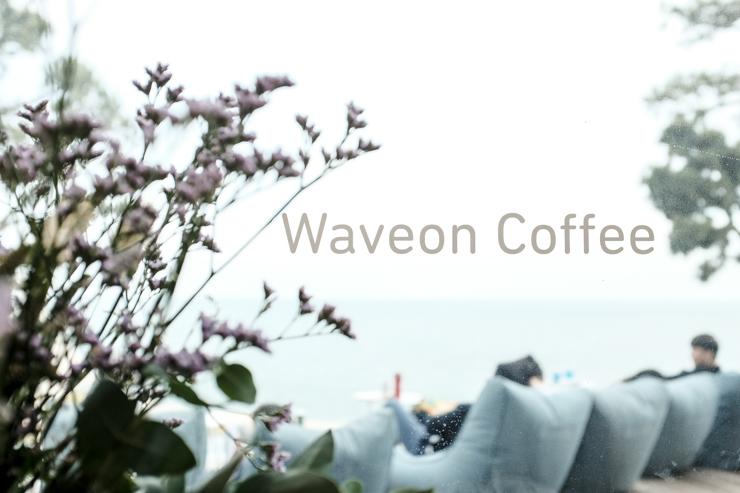 cuppers_Busan_Waveon_31.jpg