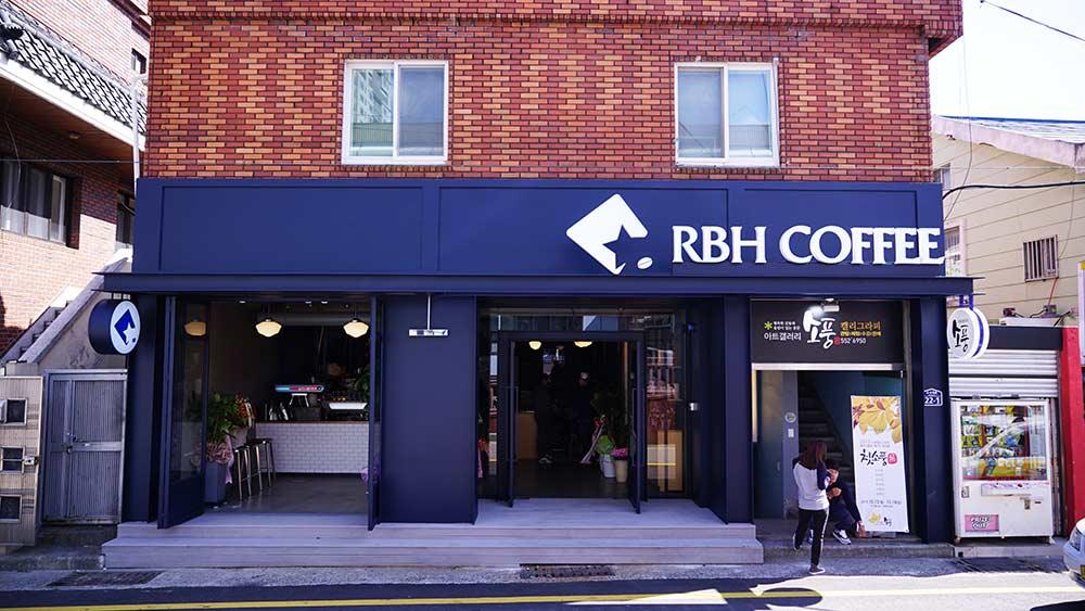 RBH_main.jpg