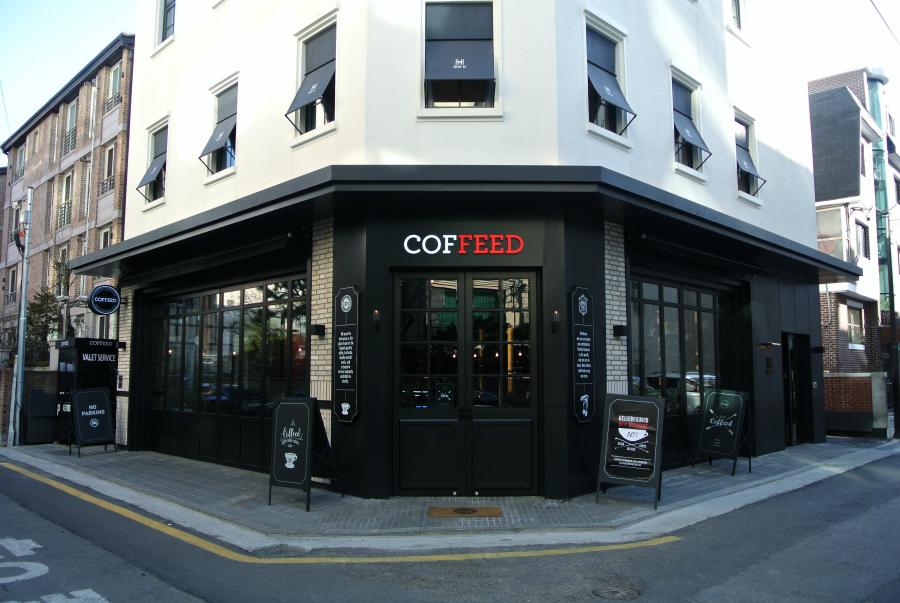 coffeed_03.JPG