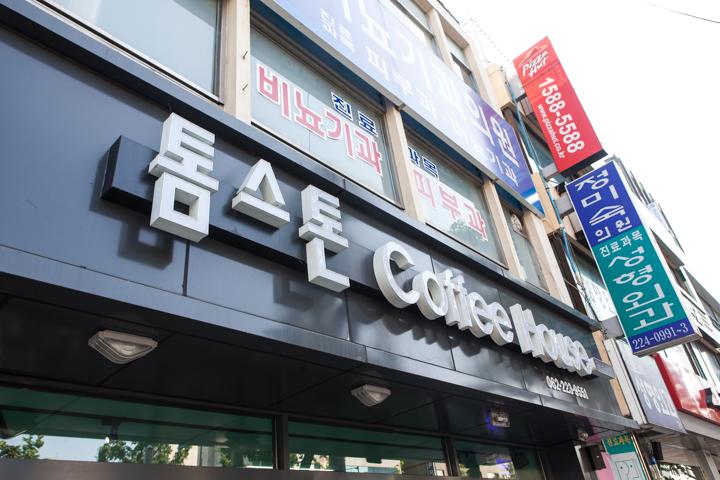 cuppers_gwangju_tombstone_02.jpg