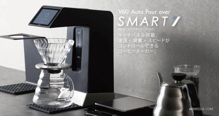 Smart7_top.png