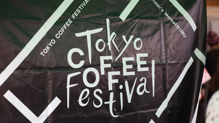 tokyofest2017-0.JPG