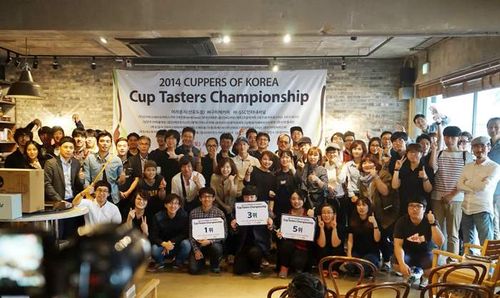 main_cuppers2014_small.jpg