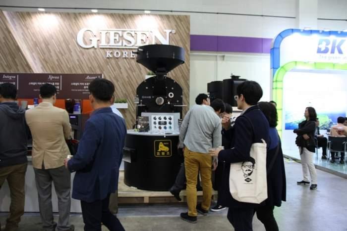 2016 coffee expo (4).JPG