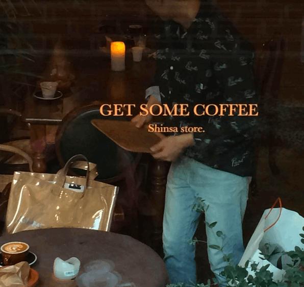 Screen Shot 2016-10-15 at 7.55.14 AM.png : GET SOME COFFEE 겟썸커피 3호점 (강남점) 바리스타를 모집합니다