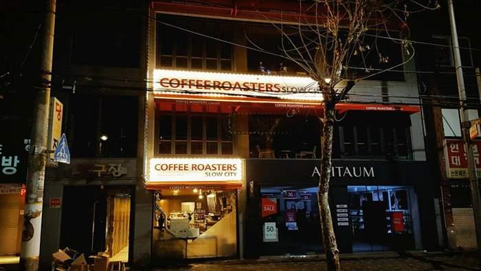 17361915_1465500073494994_662362509211415954_n.jpg : <신사역사거리> 커피로스터스 슬로우시티에서 아침 오픈조 직원을 모집합니다.(정규직)