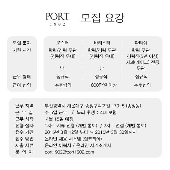 incruit_03.jpg