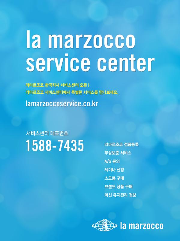서비스센터-오픈-포스터02.jpg