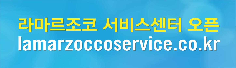 BWI_중간배너_서비스센터오픈.png