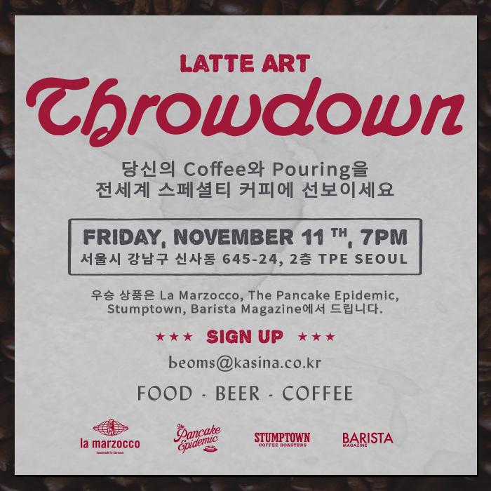 thtowdown_2016_insta5_한글판.jpg : Latte Art Throwdown at TPE_SEOUL