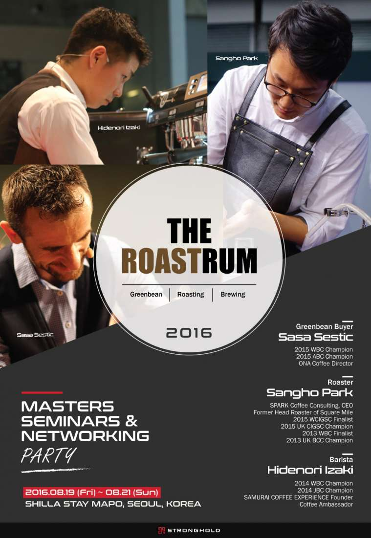poster_champion_bw-p.jpg : THE ROASTRUM