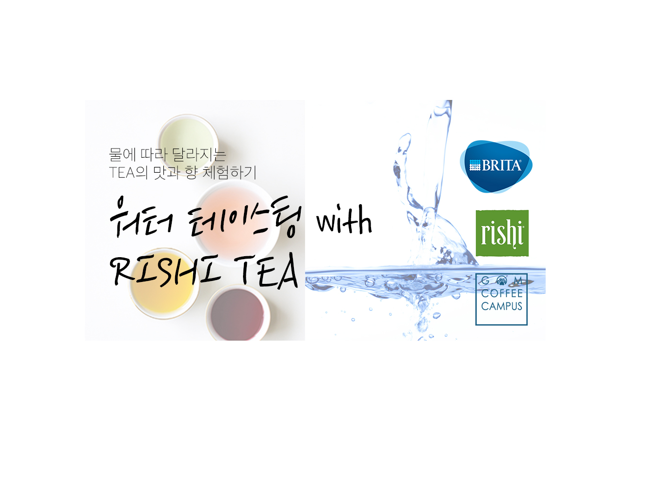 1708_watertasting_tea_banner_950x496.jpg