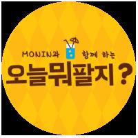 monin_logo_200x200.png