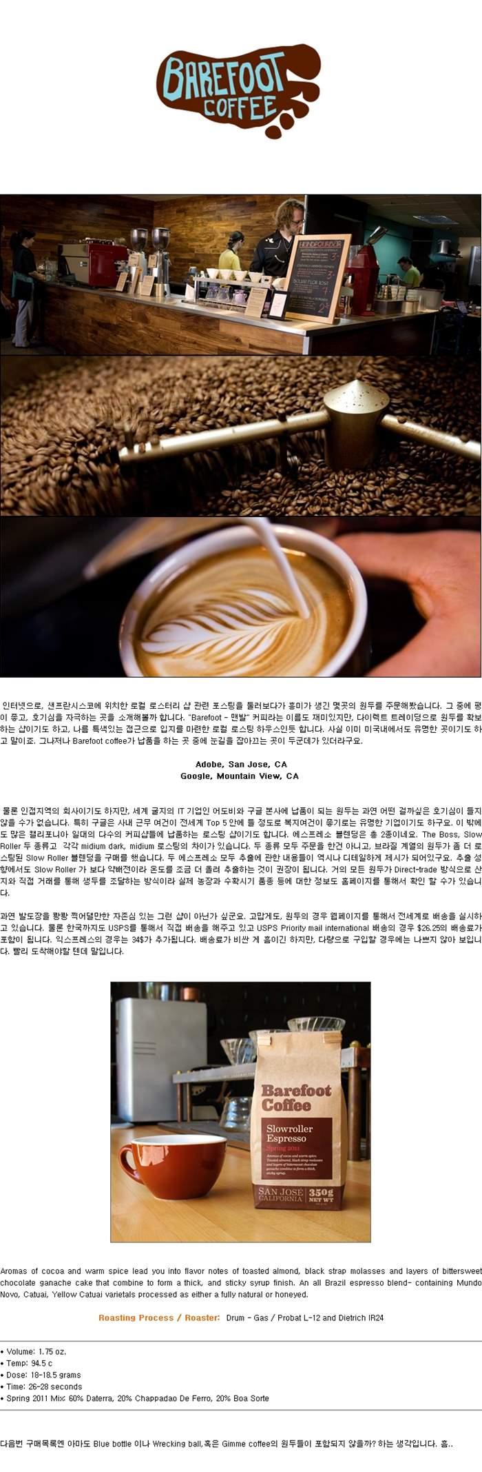 2012-10-26 09;41;54.jpg