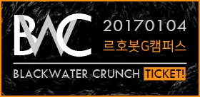 TPE SEOUL, 블랙워터이슈가 함께 진행한스텀타운 커피원두크라우드 딜링 이벤트